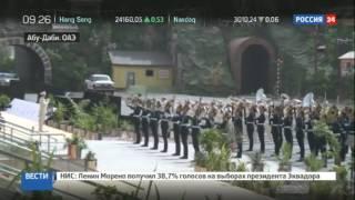 Выставка вооружений в Абу Даби  Россия привезла 240 образцов техники