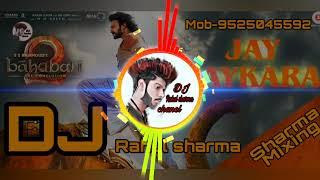 Kya kabhi Ambar se Surya bichhadta hai kya Bahubali song DJ Rahul Sharma 2020