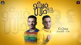 كليب مهرجان 2020 دى حلال فيكم تيتو وبندق