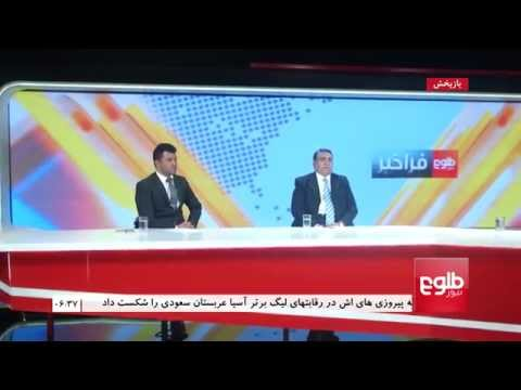FARAKHABAR: Dostum Returns to Kabul/...