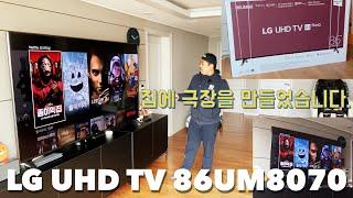 LG UHD TV 86UM8070 PUA 언박싱 그리고…