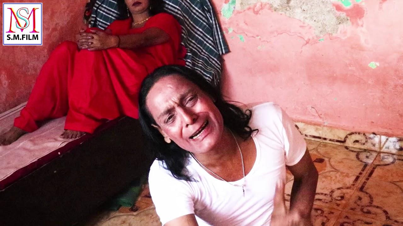 Download ऐसा वीडियो अपने कभी देखा नहीं होगा - Joru Ka Ghulam - 2020 Full Hindi Comedy - S M FILM