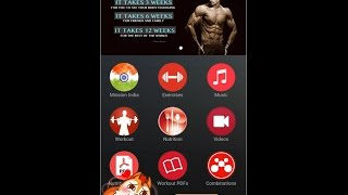 Guru Mann fitness app for android 100% free download