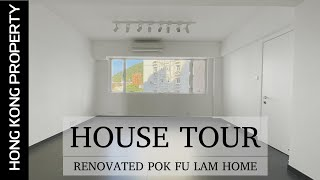 4K HOUSE TOUR NEWLY RENOVATED FAMILY HOME   HONG KONG