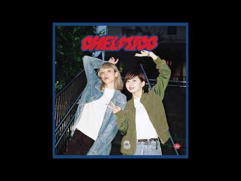 chelmico feat. Jinmenusagi - Honeymoon