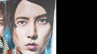 【七月半】#68 山下智久週 #歡迎留言表白 山下智久 動画 11