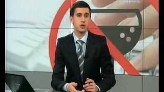Вести-Хабаровск. Доставка под запретом(, 2011-12-13T05:59:43.000Z)