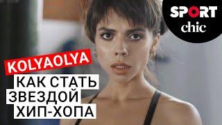 Ольга дюкарева что на работе подарить девушками