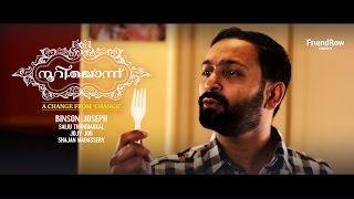 Noorilonnu (നൂറിലൊന്ന്) | Malayalam Short Film Trailer