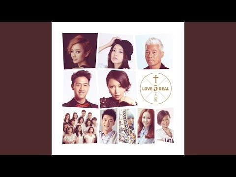 Top Tracks - Jay Fung