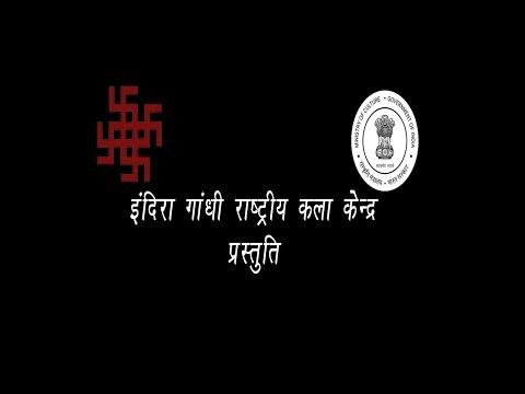 Film, Indira Gandhi National Centre for the Arts,