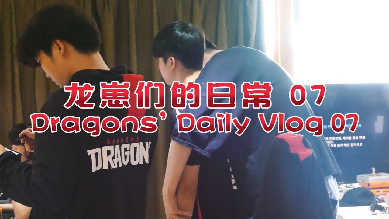 SHD Vlog 07: Summer Showdown Edition