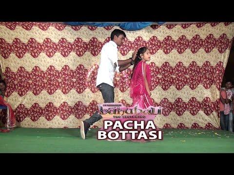 Pacha Bottesina Video Song - Siva & Sushma Dance Performence - R.K Puram,  Chirala