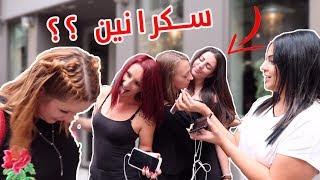 ناصيف زيتون - بدي ياها ! ردة فعل الاجانب لما سمعوها!! وشفنا 4 بنات سكرانين
