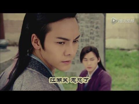 【William Chan 陈伟霆】【古剑奇谭】陵越MV--江湖笑
