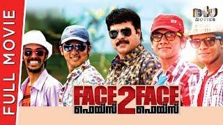 Face-2-Face-New-Full-Hindi-Movie-Mammootty-Ragini-Dwivedi-Roma-Asrani-Full-HD