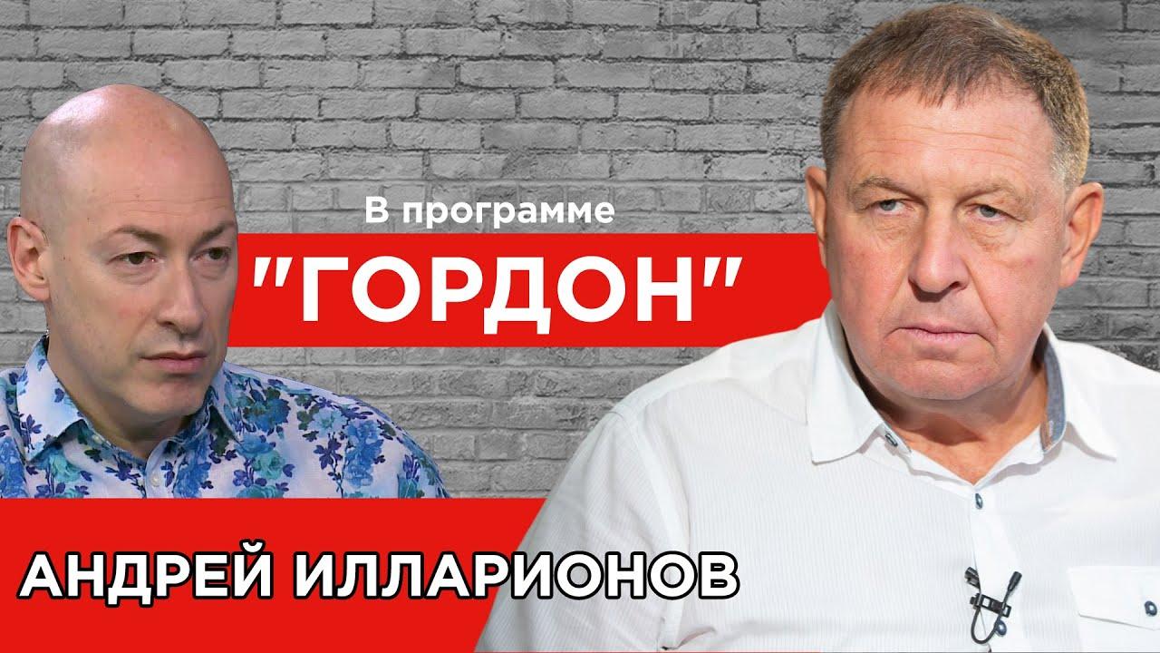 Разговор с Д.Гордоном о советах В.Зеленскому: Не верь, не бойся, не проси!