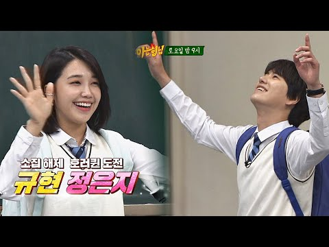 APINK Eunji BTS from YouTube · Duration:  3 minutes 28 seconds