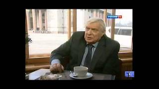 """Басилашвили о """"Противостояние"""",Кы-к-кротове, режиссере Семен Аранович"""