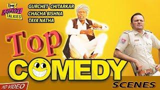 Taya Natha Best Comedy | Google | Chacha Bishna | Gurchet chitarkar | Latest Comedy Videos