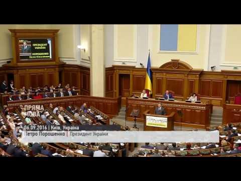 Порошенко: Статус української мови як єдиної державної буде наповнюватися реальним змістом
