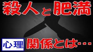 チャンネル登録はコチラ> http://urx.blue/GXmL <yukiのダイエットブ...