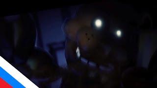 """Фильм Five Nights At Freddy's - """"Холодный Склад"""" (Русский перевод)"""