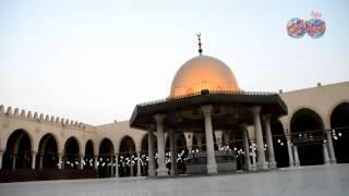 جامع عمرو بن العاص أول مساجد مصر وافريقيا