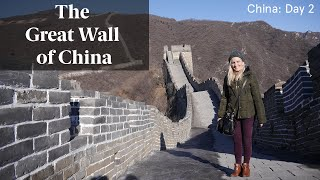 CHINA VLOG: The Great Wall of China, Mutianyu
