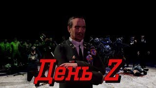 День Z|Gmod Сериал|Серия 6|По ту сторону
