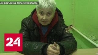 Задержана с поличным: аферистка продавала места в финале вокального конкурса - Россия 24
