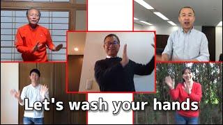 Jリーグの理事がジャニーズ手洗い動画(Wash Your Hands)をやってみた。
