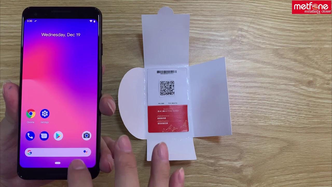 Metfone - How to Delete Metfone eSIM on Android Device