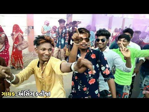 Vipul Parmar Jabardast Timli Dance | Singer, Ansing Katija