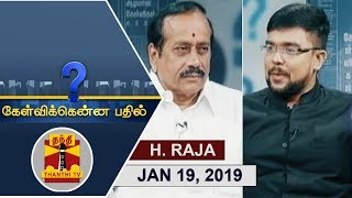 (19/01/2019) Kelvikkenna Bathil | Exclusive Interview with BJP National Secretary H.Raja