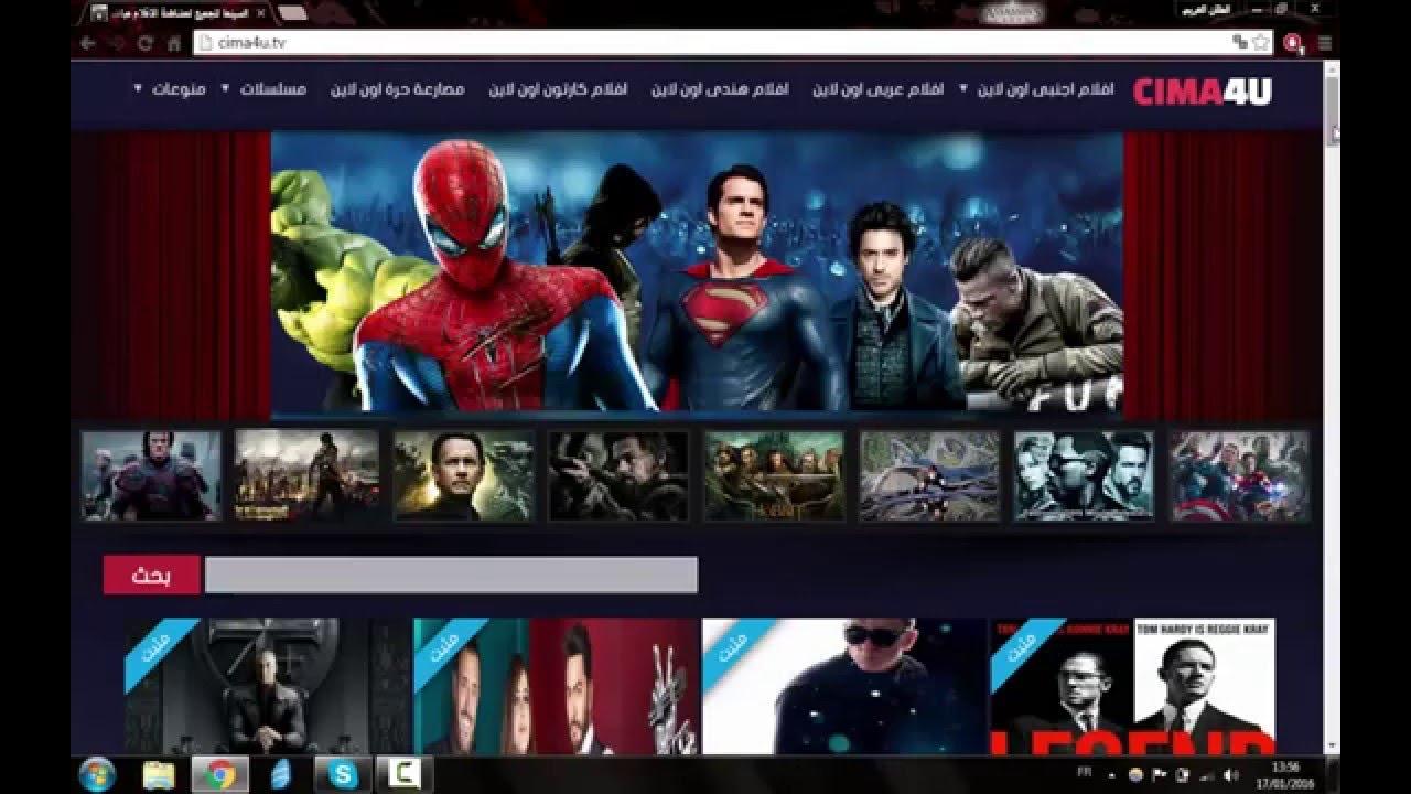961388192  موقع: السينما للجميع | cima4u لمشاهدة الافلام والمسلسلات المترجمة الاون  لاين - YouTube