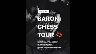BARON CHESS TOUR
