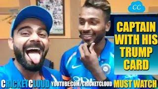 Virat Kohli So Happy with Hardik Pandya - Series Win & No.1 Ranking - Ind vs Aus 2017