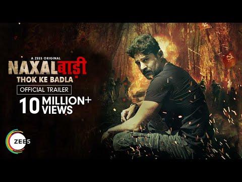 Naxalbari | Official Trailer | A ZEE5 Original | Premieres 28th November on ZEE5