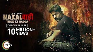 Naxalbari | Official Trailer | A ZEE5 Original | Streaming Now on ZEE5