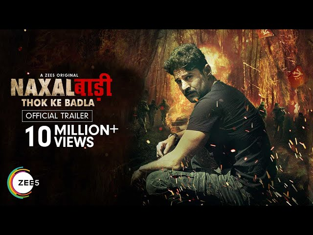 Naxalbari | Official Trailer | A ZEE5 Original | Streaming Now on ZEE5
