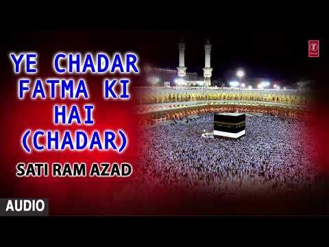 ► YE CHADAR FATMA KI HAI (Audio) || SATI RAM AZAD || T-Series Islamic Music