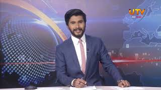 UTV News Full Bulletin 23 - 05 - 2019