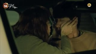 cheese in the trap ( Kiss scenes) cut
