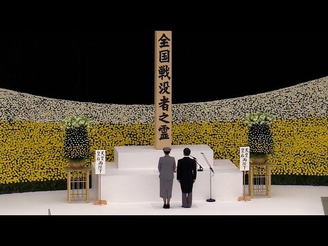 戦没者追悼式、遺族は92人のみ 配偶者の参列途絶える