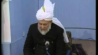 Dars-ul-Quran 29 Janvier 1996 - Surate An-Nisaa verset 4
