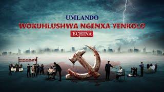 Umlando Wokuhlushwa Ngenxa Yenkolo eChina: Insumansumane Ebuhlungu Yamakholwa Ase-China (Iziqeshana)
