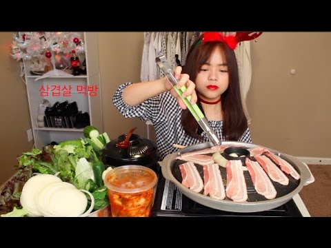 KOREAN BBQ MUKBANG | 삼겹살 먹방 | Failing my finals??