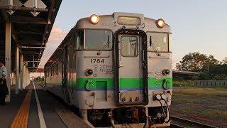 【室蘭本線】 黄昏の鉄道旅!キハ40 苫小牧→岩見沢 車内放送&車窓 / JR北海道
