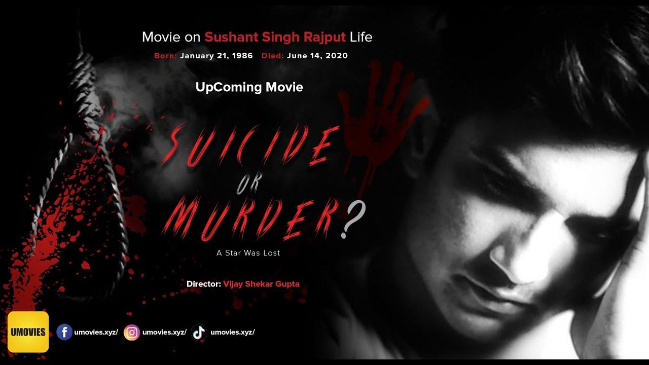 Suicide or Murder? Director Vijay Shekhar Gupta upcoming film ...